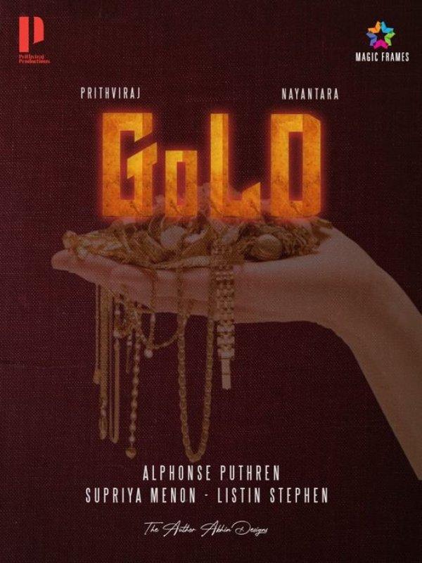 Prithviraj Nayantara Upcoming Movie Gold 427