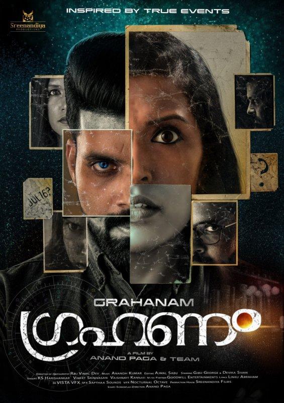 Malayalam Cinema Grahanam New Wallpapers 5556