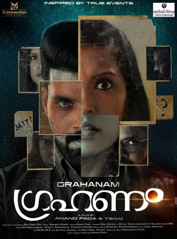 Recent Pictures Grahanam Malayalam Movie 2856