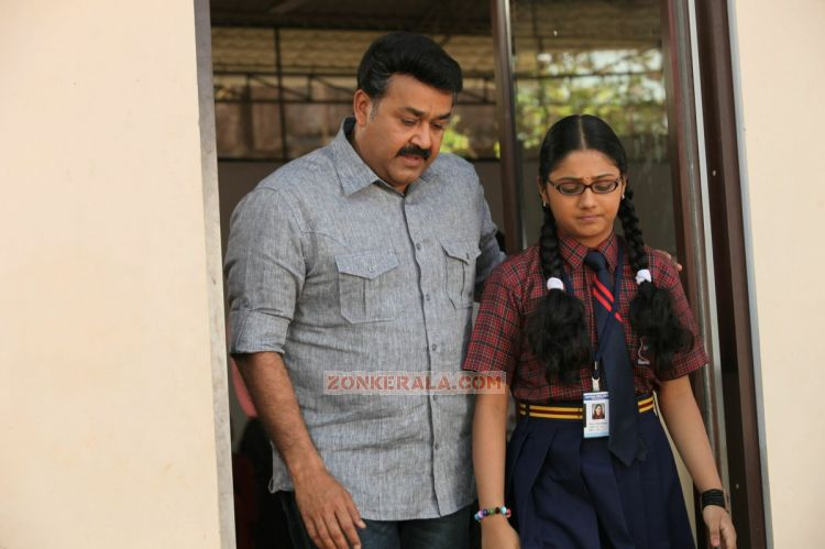 Malayalam Movie Grand Master 4106