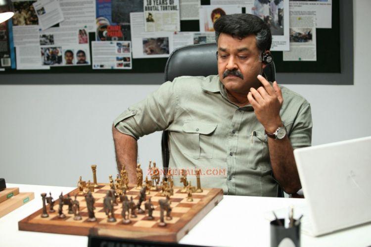 Mohanlal Grandmaster Still 997