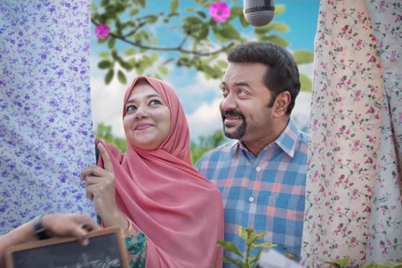 Film Halal Love Story Oct 2020 Wallpaper 7262