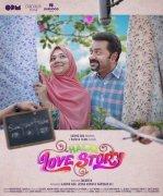 Grace Antony Indrajith Sukumaran In Halal Love Story 346