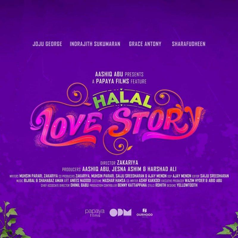 Halal Love Story Album 8308