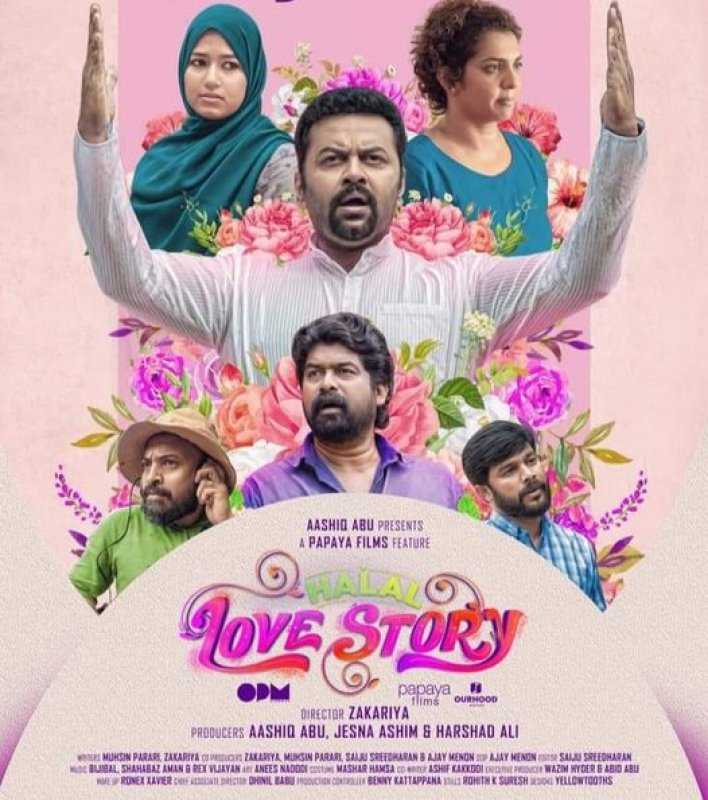 Halal Love Story Malayalam Film Oct 2020 Photos 8130