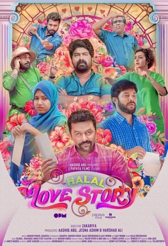 Indrajith Sukumaran Halal Love Story 836