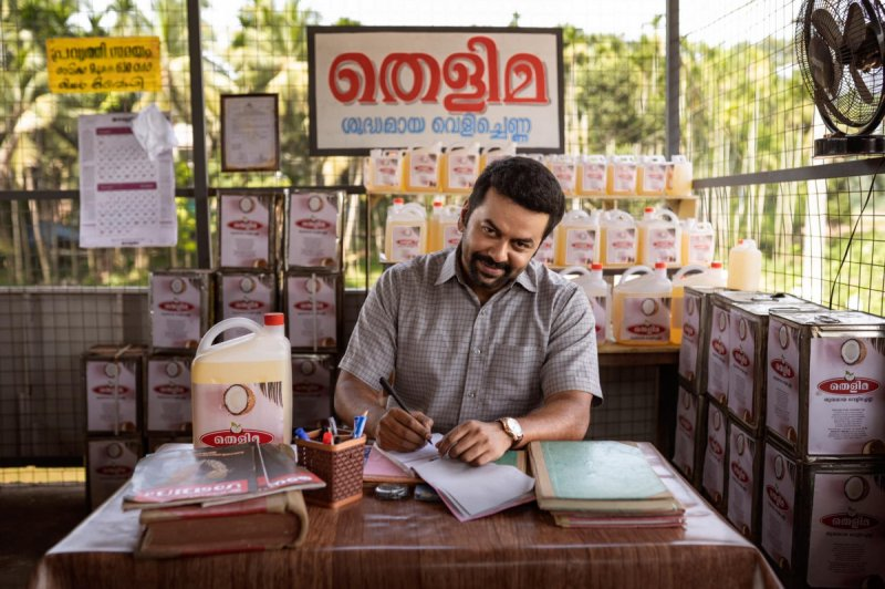 Oct 2020 Stills Halal Love Story Malayalam Cinema 7630