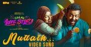 Oct 2020 Wallpapers Malayalam Movie Halal Love Story 5627