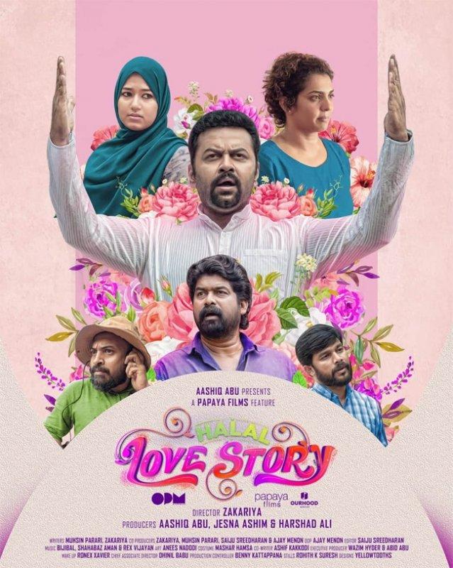 Pic Cinema Halal Love Story 4493