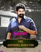 Stills Halal Love Story Malayalam Movie 3249