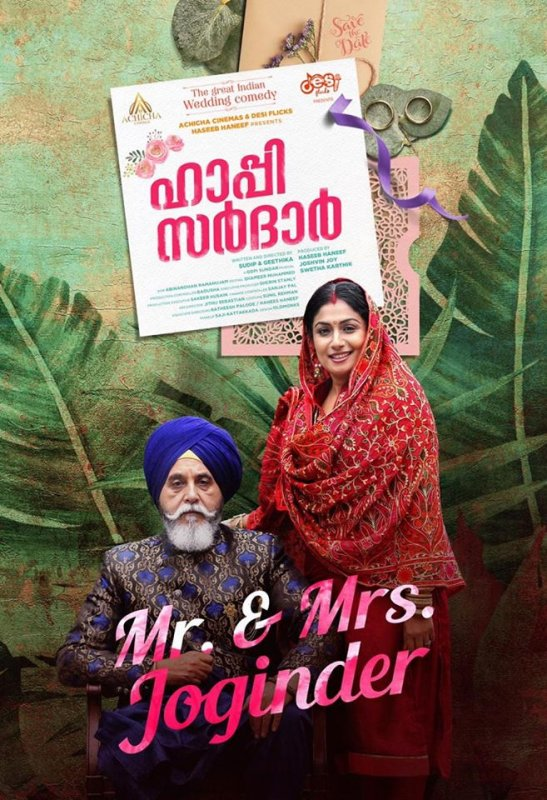 2019 Pictures Happy Sardar Malayalam Film 807