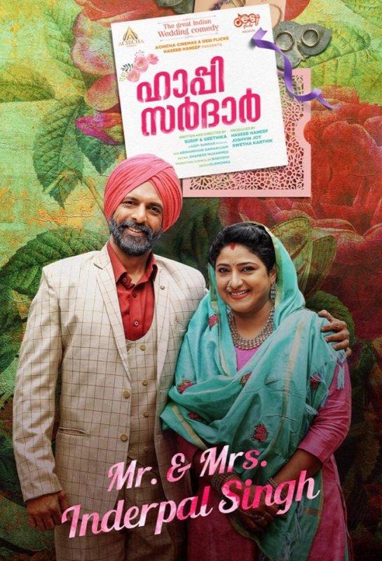 2019 Wallpapers Malayalam Cinema Happy Sardar 7872