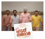 Cinema Image Kalidas In Happy Sardar New Film 435