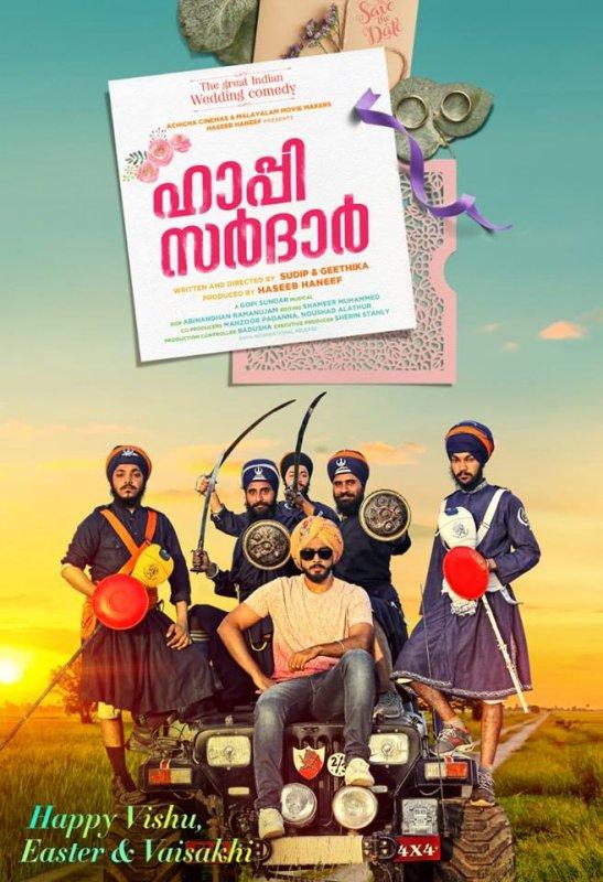 Cinema Pic Kalidas In Happy Sardar New Film 326