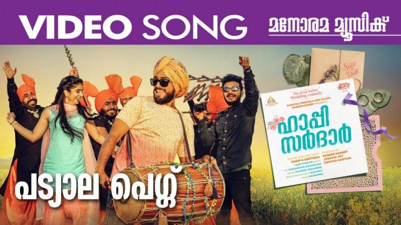 Happy Sardar Cinema Latest Albums 76
