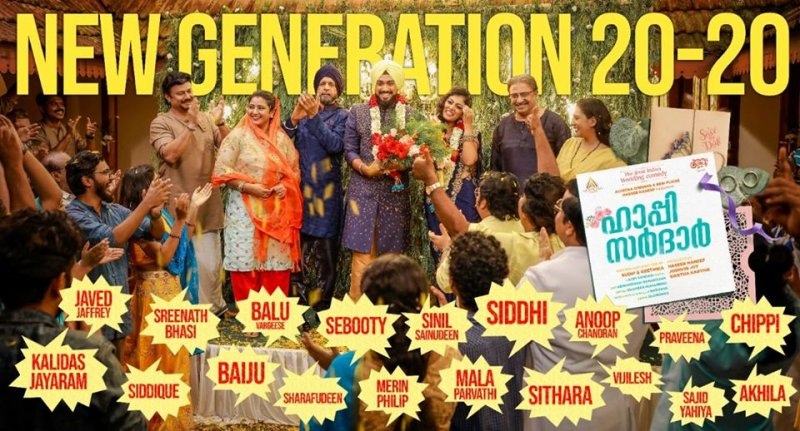 Happy Sardar Malayalam Film 2019 Stills 9015
