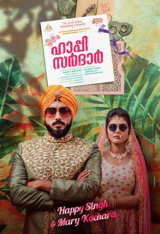 Happy Sardar Malayalam Movie Gallery 5835