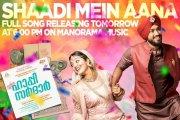 Happy Sardar Shaadi Mein Aana Song Poster 993