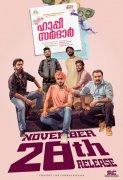 Kalidas Movi Happy Sardar November 28 Release 122