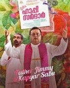 Latest Gallery Movie Happy Sardar 3071