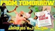 Latest Picture Malayalam Movie Happy Sardar 9793