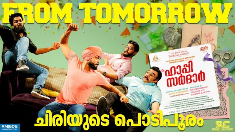Latest Picture Malayalam Movie Happy Sardar 9793