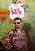 Malayalam Cinema Happy Sardar Latest Photos 4439