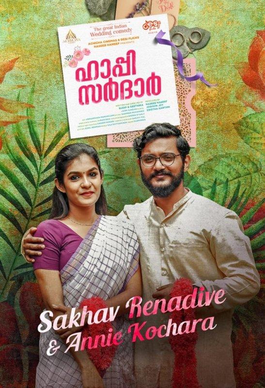 Malayalam Film Happy Sardar Picture 7477