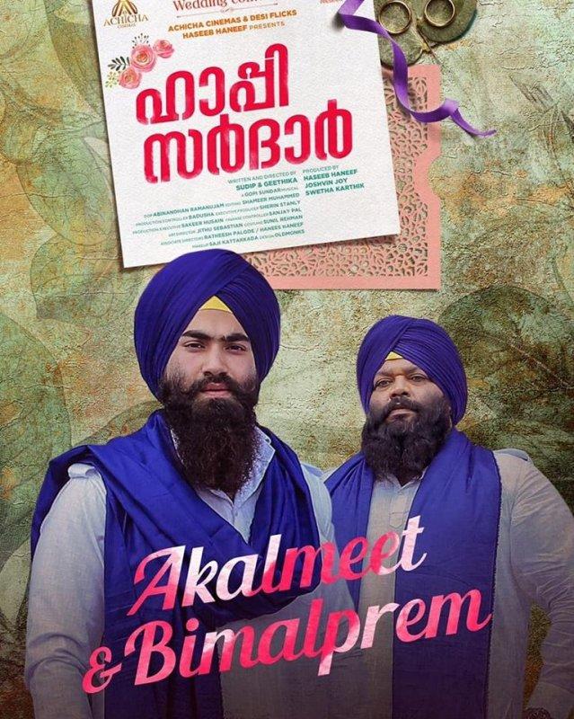 Malayalam Movie Happy Sardar Recent Image 3299