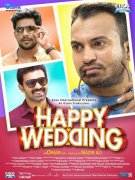 Cinema Happy Wedding 2016 Stills 3135