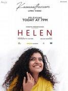 2019 Pics Film Helen 3640