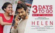 Cinema Helen Movie Release On November 15 31