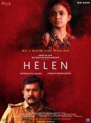Gallery Helen Cinema 7946