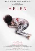 Helen Latest Album 5624