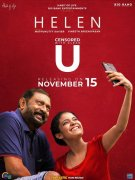 Helen Movie November 15 Release 745