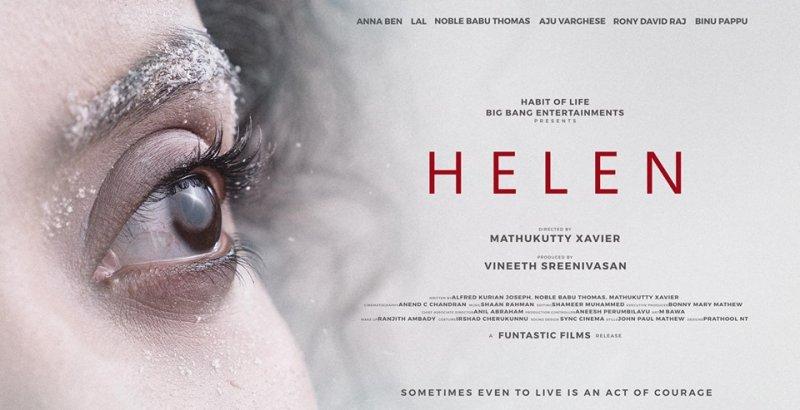 Helen Movie Poster 20