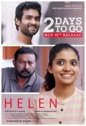 Latest Photo Helen Movie Release On November 15 795
