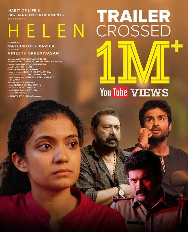 Malayalam Cinema Helen New Stills 8515