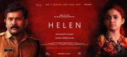 New Images Malayalam Film Helen 5250