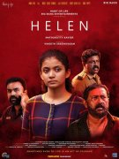 Pic Helen Movie Release On November 15 27