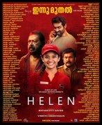 Wallpaper Helen Malayalam Film 7023