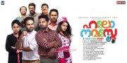 Film Hello Namasthe Latest Wallpaper 4656