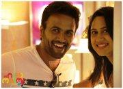 Hello Namasthe Malayalam Cinema Latest Images 5936