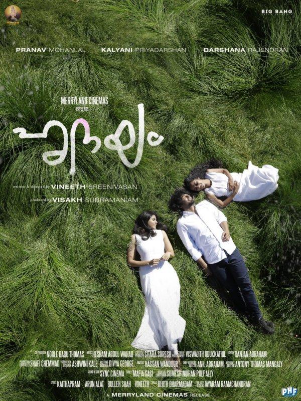 Apr 2021 Stills Hridayam Malayalam Movie 1547