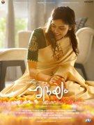 Hridayam Film New Photo 6155