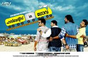 Malayalam Movie Husbands In Goa Photos 9382