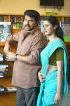 Mammootty And Reenu Mathews 531