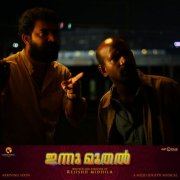 Cinema Innu Muthal Oct 2020 Album 202