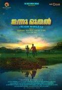 Innu Muthal Cinema Recent Album 7943