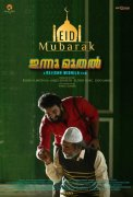 Pictures Malayalam Cinema Innu Muthal 6245